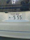 P1020014_2